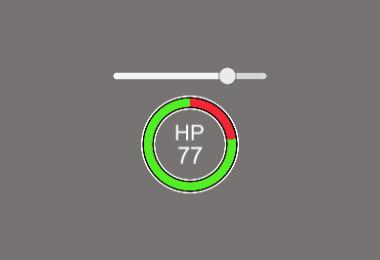 丸いHPゲージの作り方