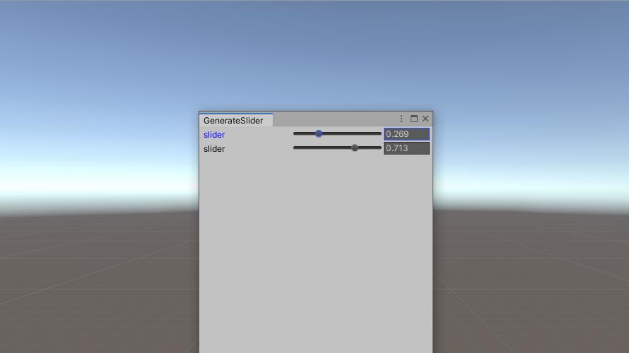 Sliderの作成(Editor拡張)2020/08/31修正