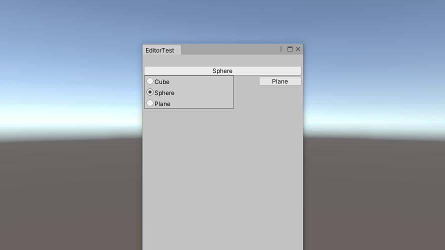 ポップアップウィンドウの作成(Editor拡張)